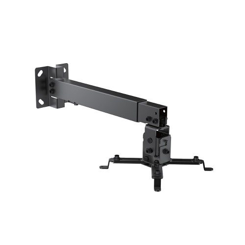 Universal Wall & Ceiling Projector Bracket Ceiling Mount PRB-2G | True Vision Philippines